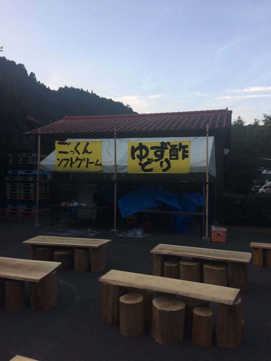 f:id:onsenpedaru:20191104182900j:plain