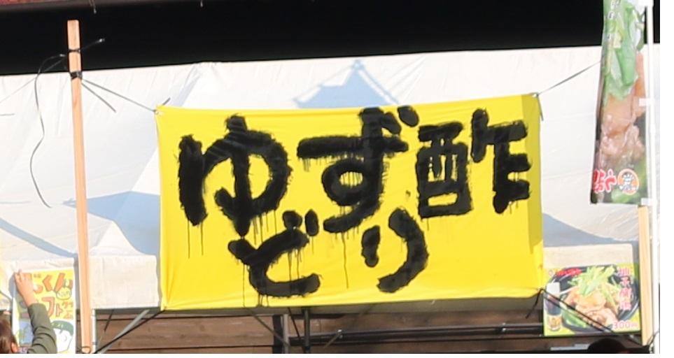 f:id:onsenpedaru:20191105174704j:plain