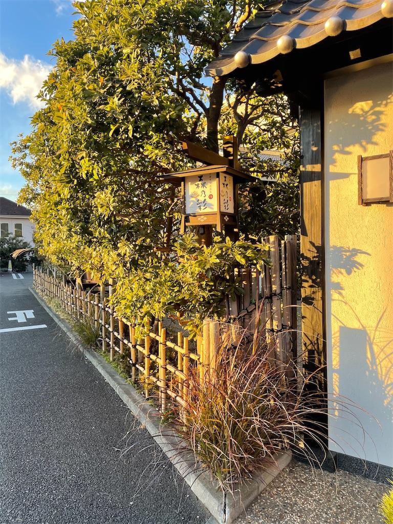 f:id:onsenpro:20210110102010j:image