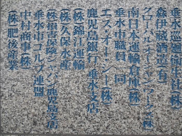 f:id:onsensui930:20170710100844j:image:w300:left