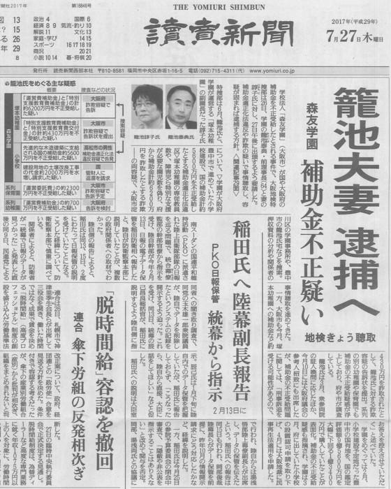 f:id:onsensui930:20170727090735j:image:w440:left