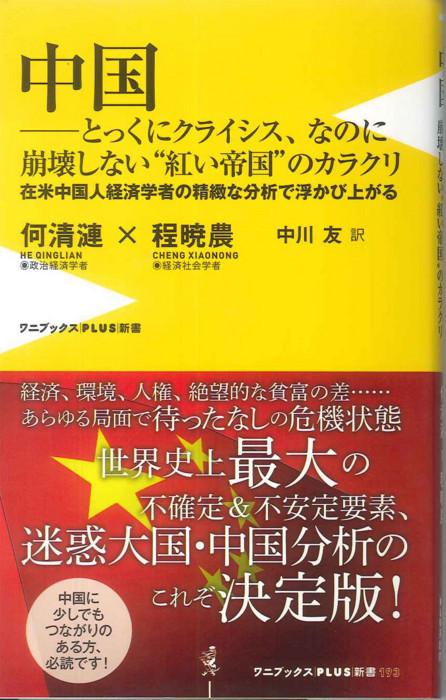 f:id:onsensui930:20171025084346j:image:w200:left