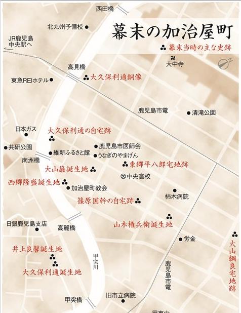 f:id:onsensui930:20180226090853p:image:w400:left