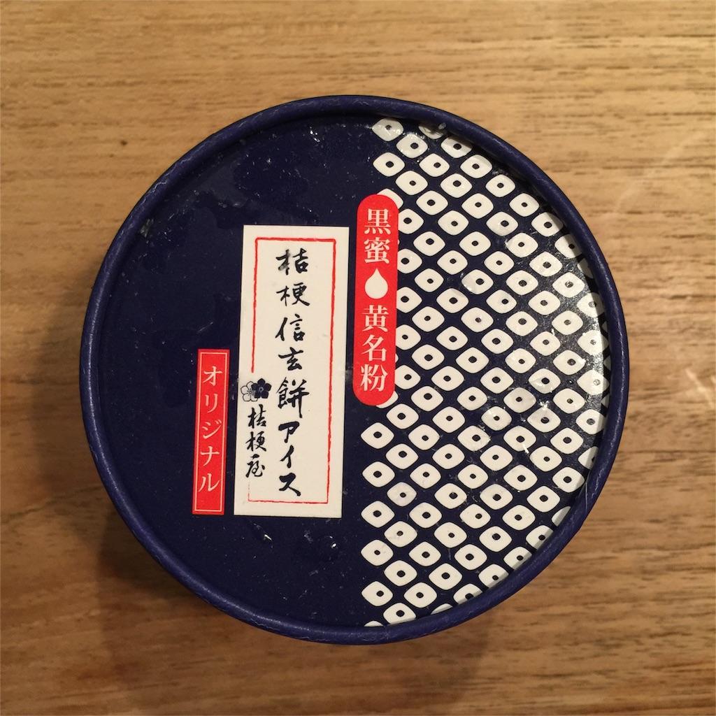 f:id:onsha:20160318231734j:image