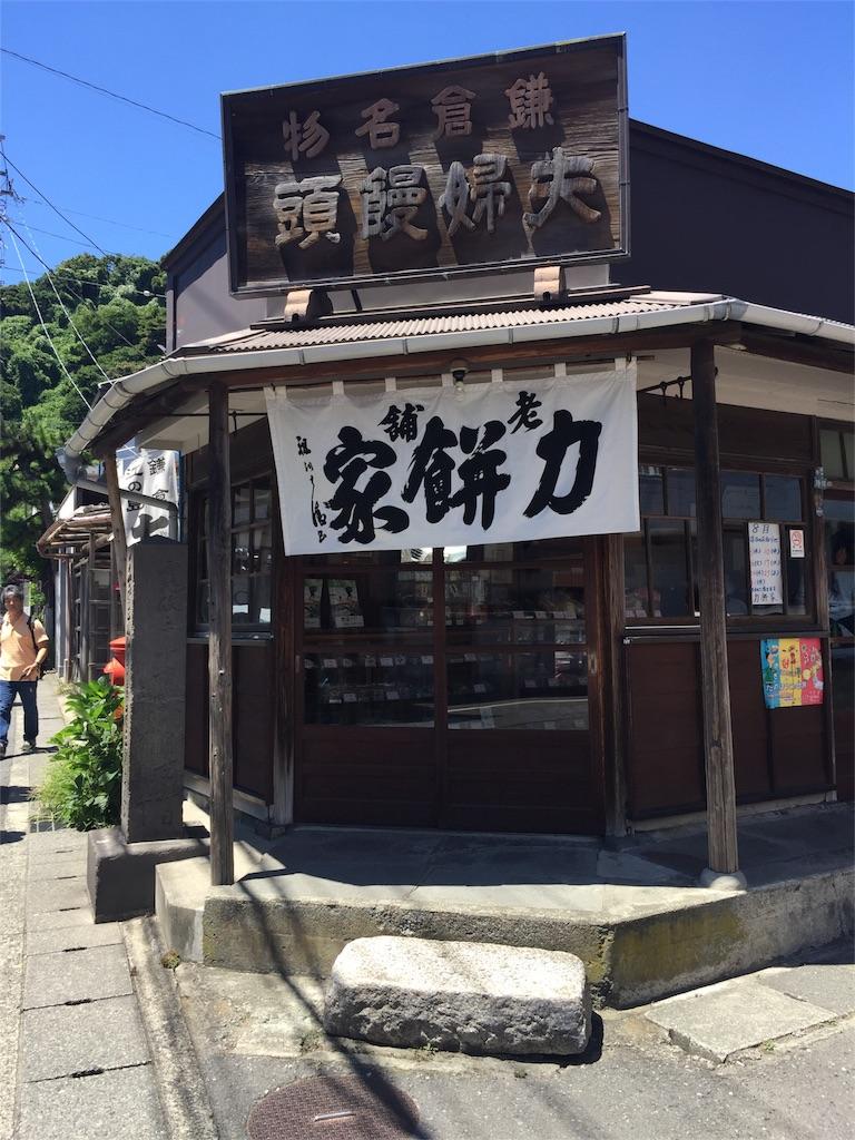 f:id:onsha:20160808182841j:image