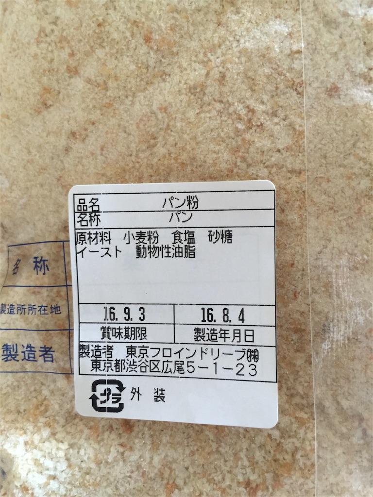 f:id:onsha:20160816140240j:image