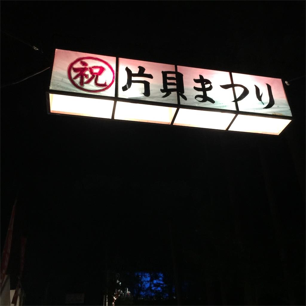 f:id:onsha:20160911130155j:image
