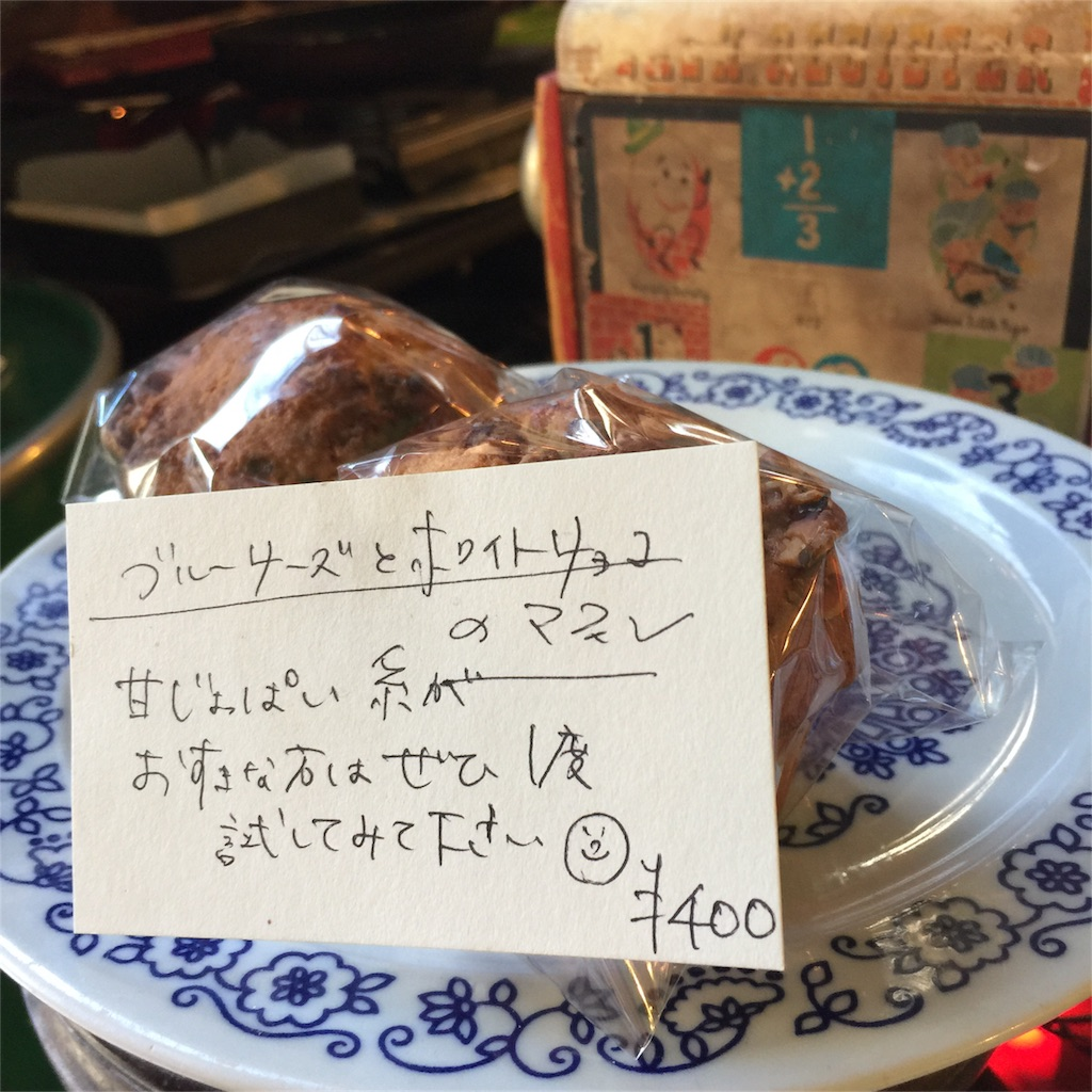 f:id:onsha:20161202145057j:image