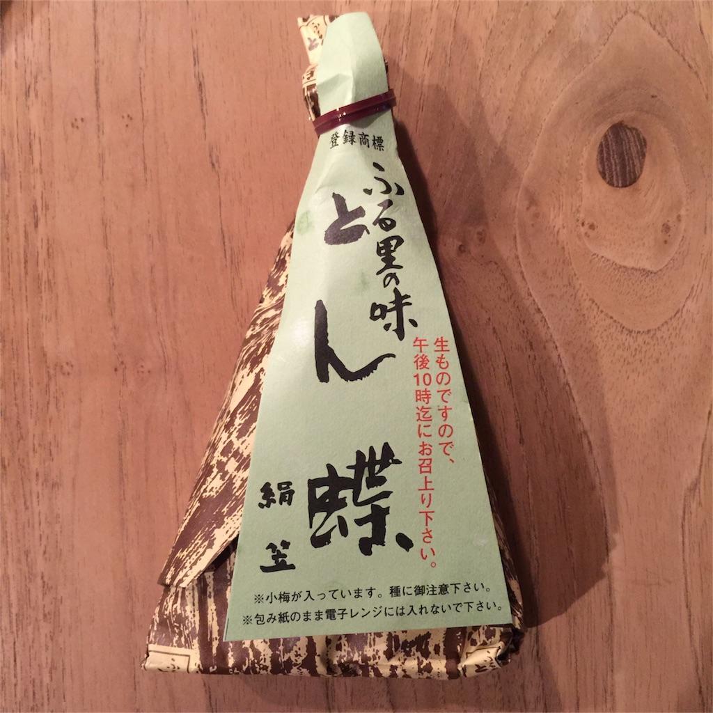 f:id:onsha:20161215170329j:image