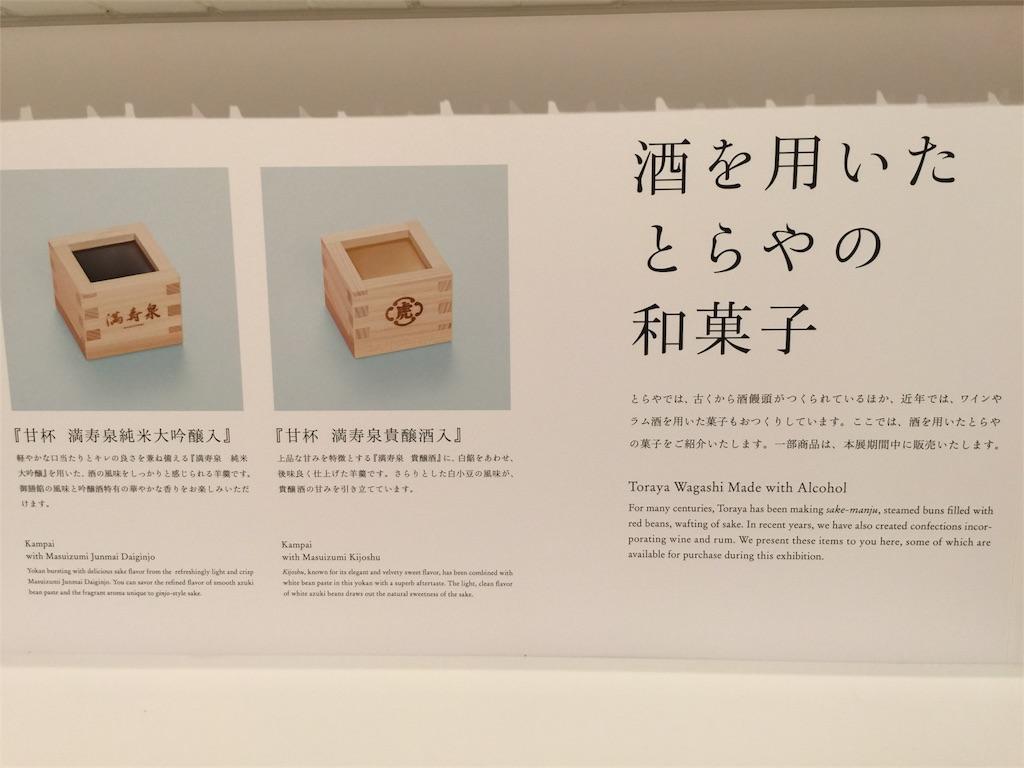 f:id:onsha:20170106201719j:image