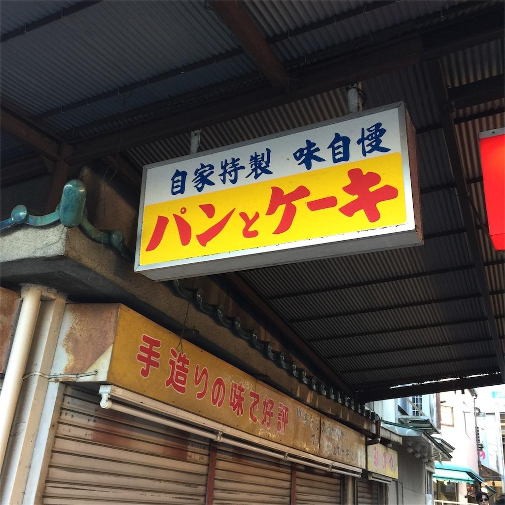 f:id:onsha:20170213093827j:image