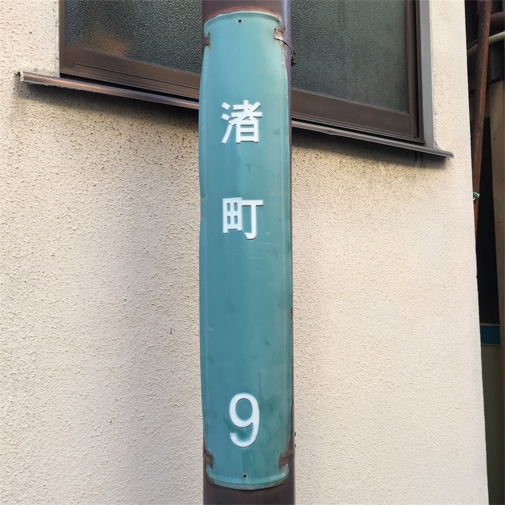f:id:onsha:20170213093931j:image