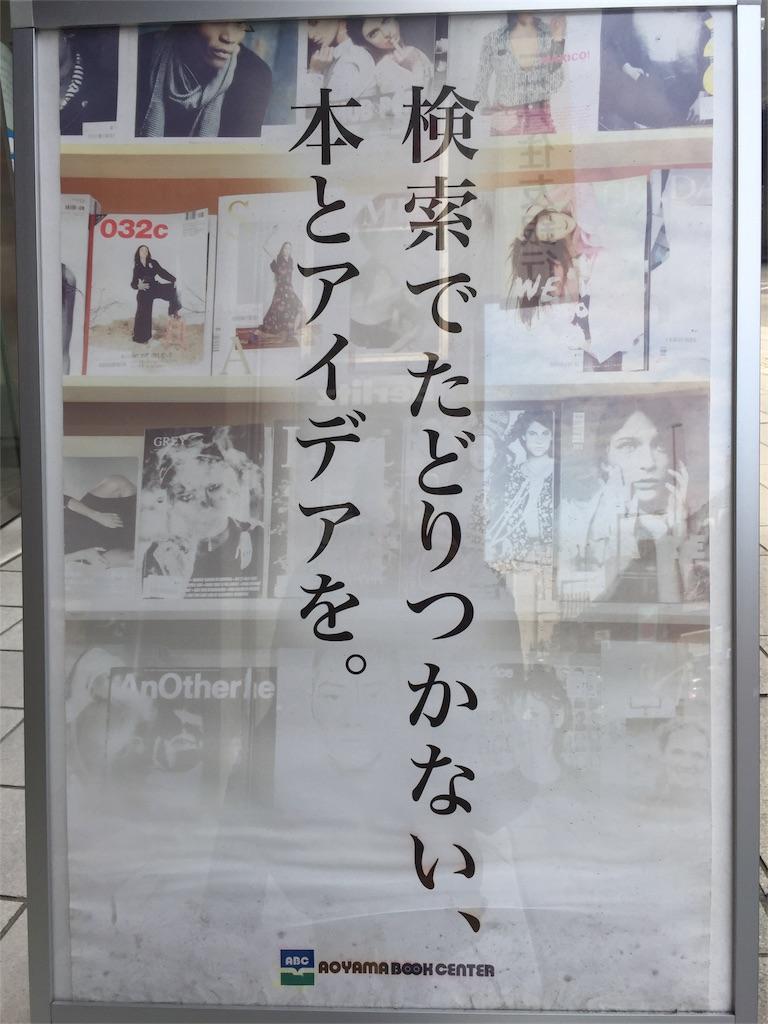 f:id:onsha:20170227220926j:image