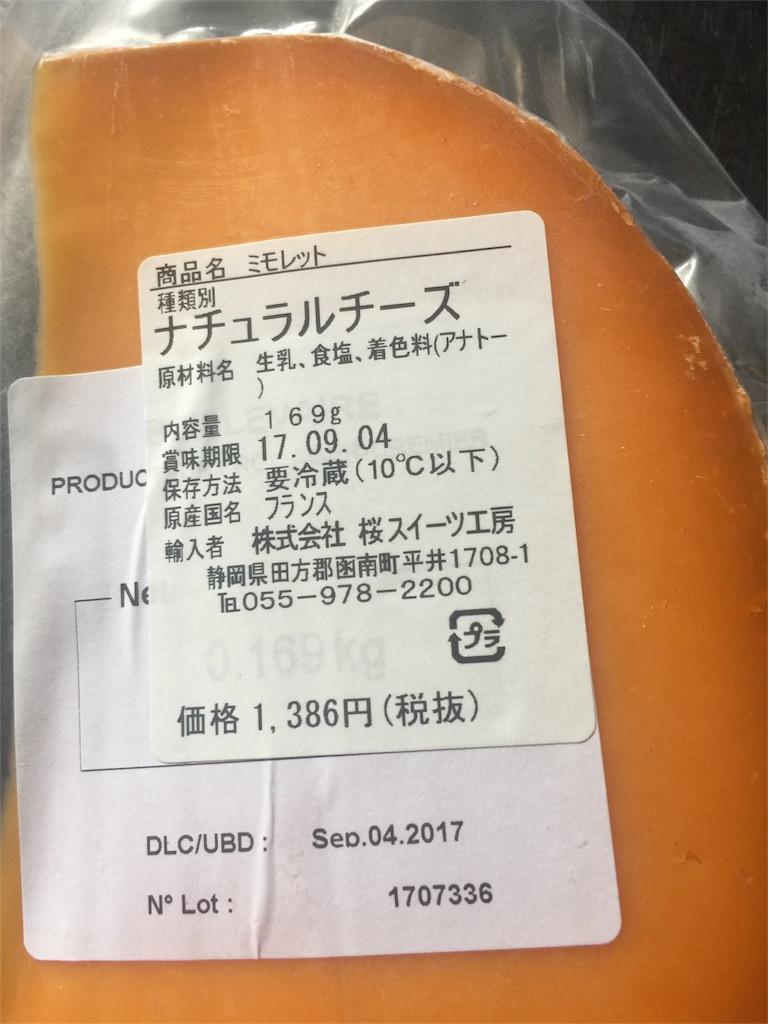 f:id:onsha:20170822104113j:image
