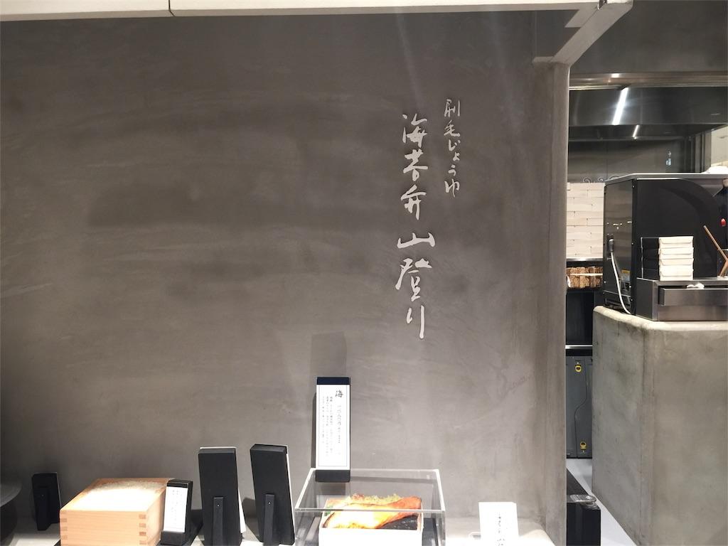 f:id:onsha:20170905220539j:image