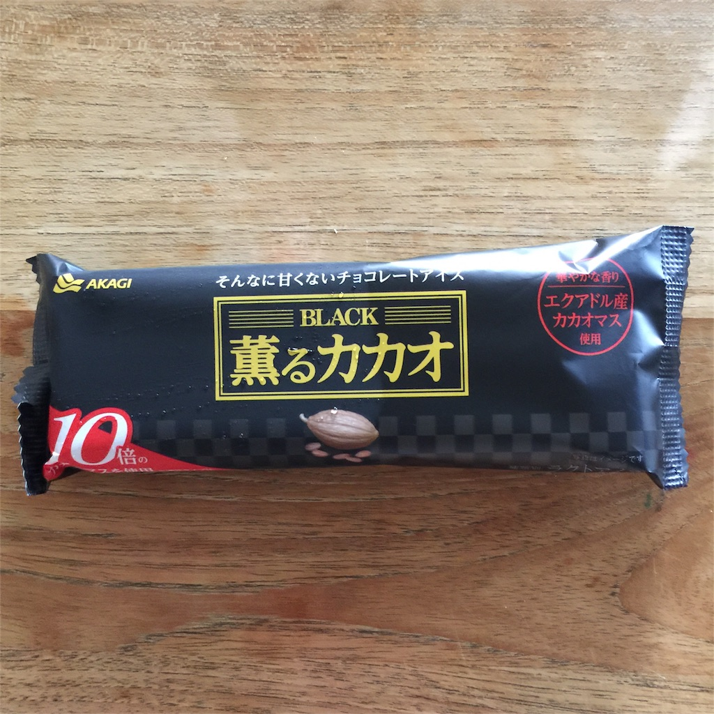 f:id:onsha:20171003145417j:image