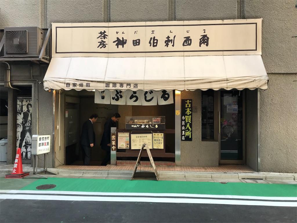 f:id:onsha:20171228202638j:image