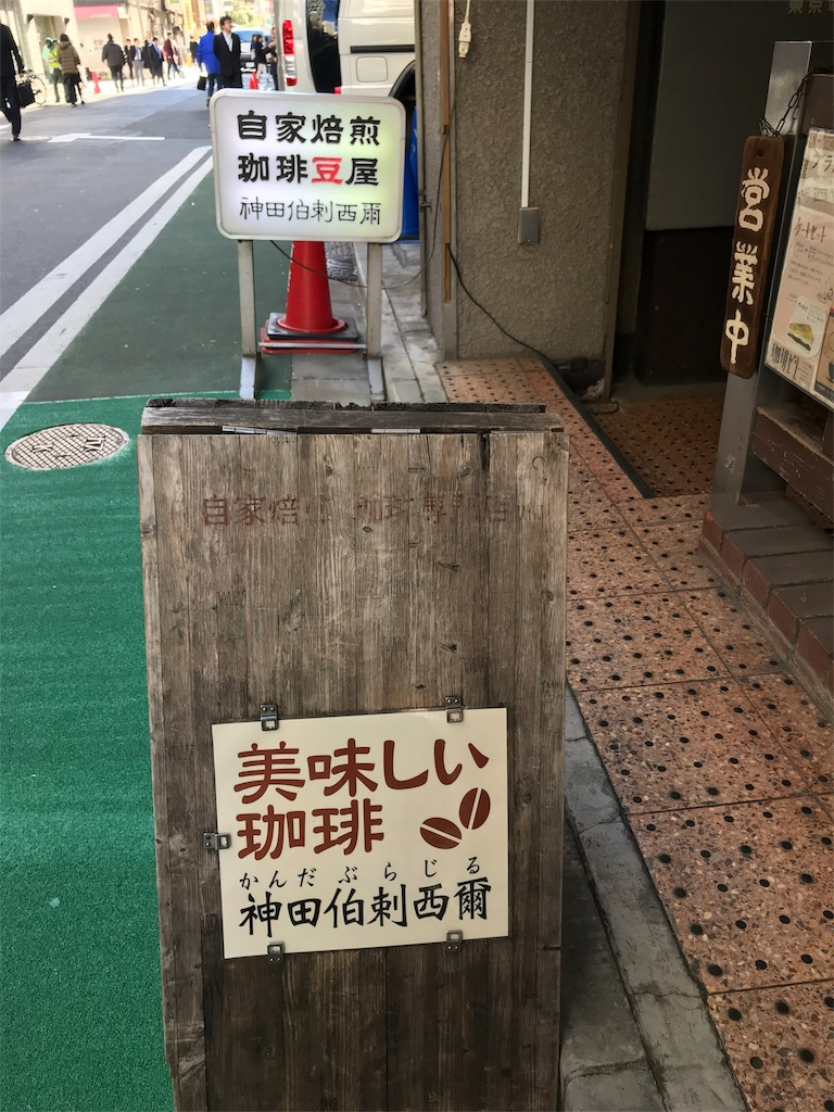 f:id:onsha:20171228204231j:image