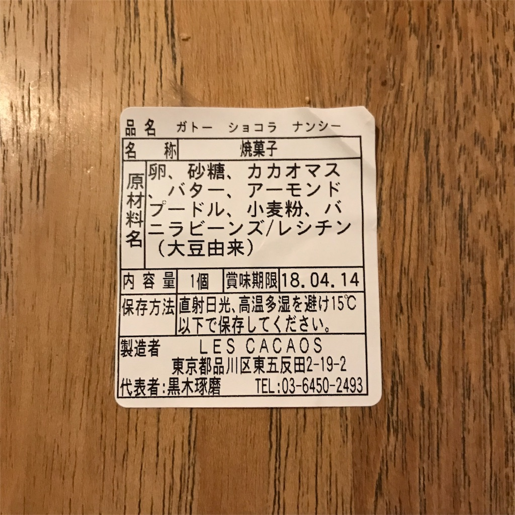 f:id:onsha:20180416122506j:image