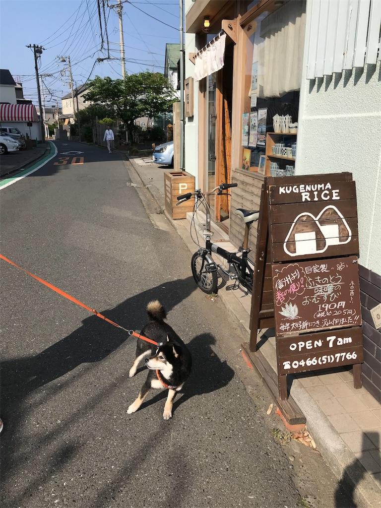 f:id:onsha:20180501102443j:image