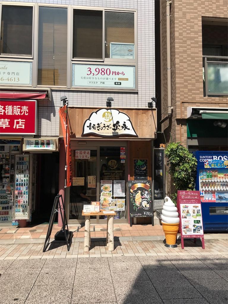 f:id:onsha:20180827154200j:image