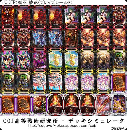 f:id:onshinfutsu:20160118001747p:plain