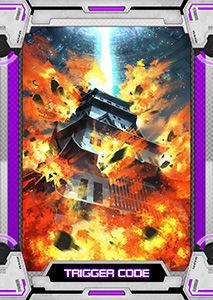 f:id:onshinfutsu:20160119170450j:plain