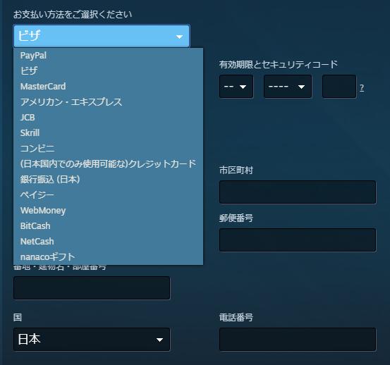 f:id:onshinfutsu:20180508231335p:plain
