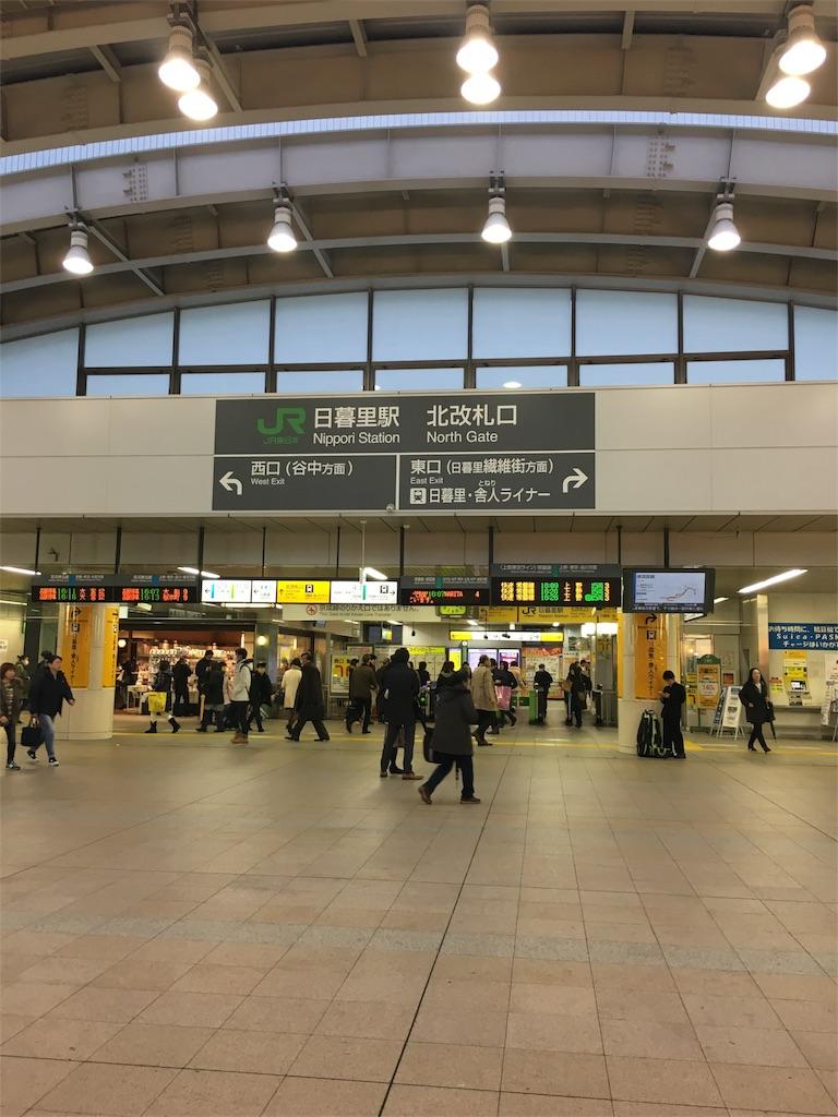 f:id:onsoku-nekopanchi:20161227182245j:image