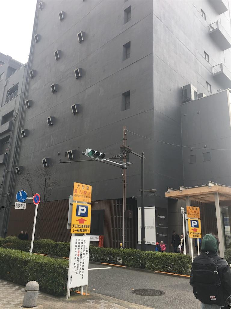 f:id:onsoku-nekopanchi:20170228171601j:image