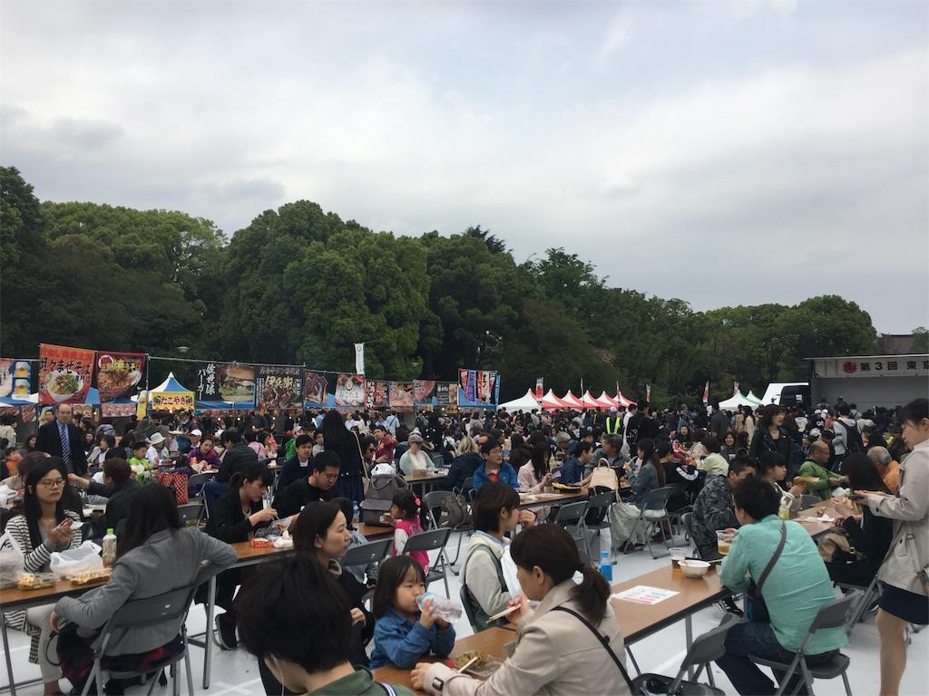 f:id:onsoku-nekopanchi:20170423114834j:image