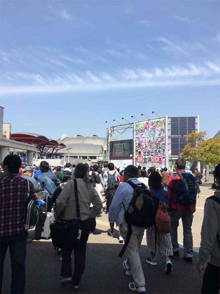 f:id:onsoku-nekopanchi:20170429215115j:image