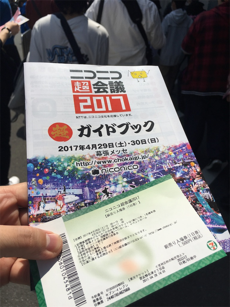 f:id:onsoku-nekopanchi:20170429215336j:image