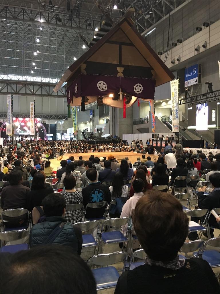f:id:onsoku-nekopanchi:20170429215500j:image