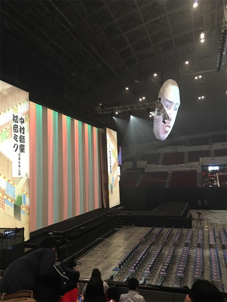 f:id:onsoku-nekopanchi:20170429215526j:image