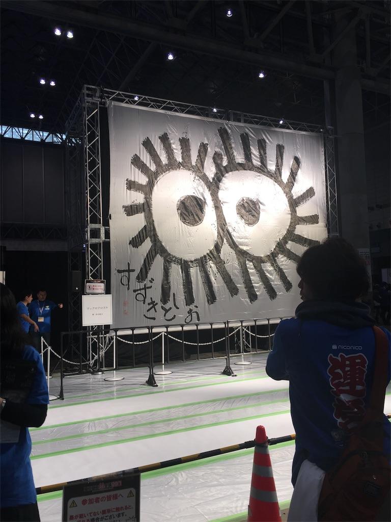 f:id:onsoku-nekopanchi:20170429215652j:image
