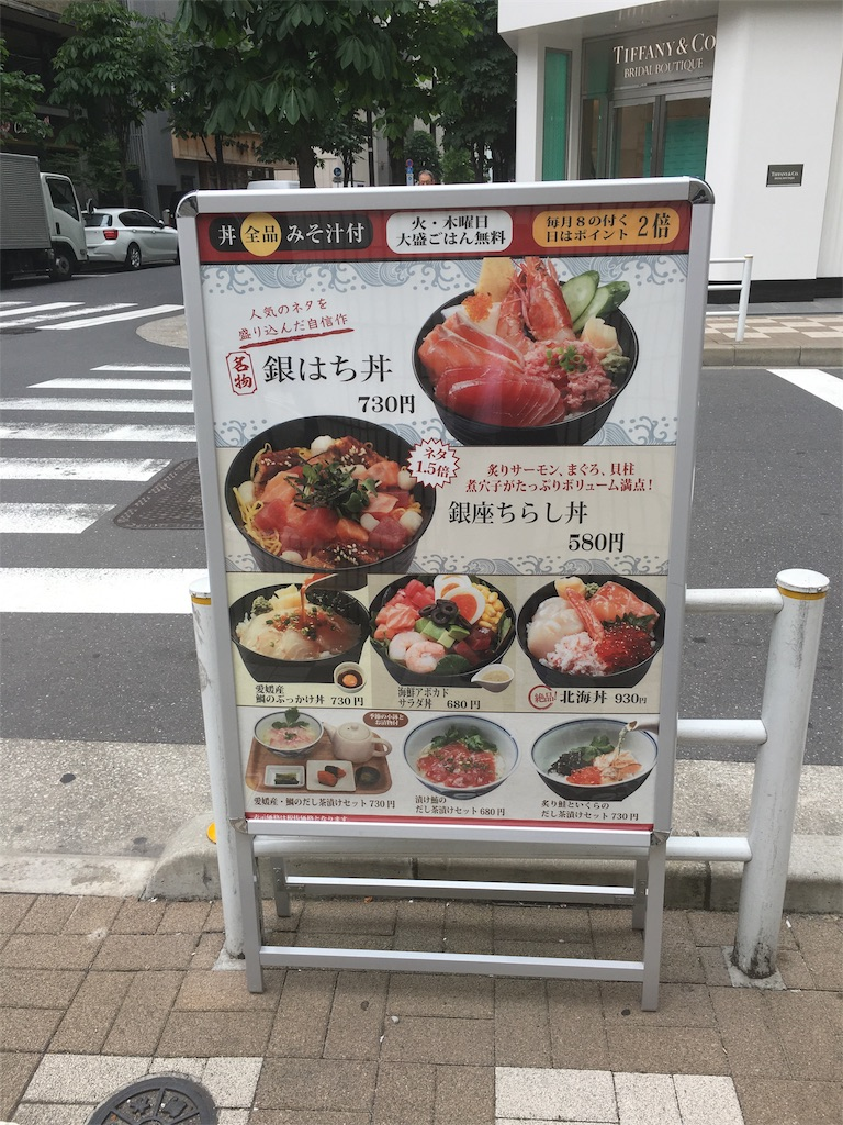 f:id:onsoku-nekopanchi:20170516072321j:image