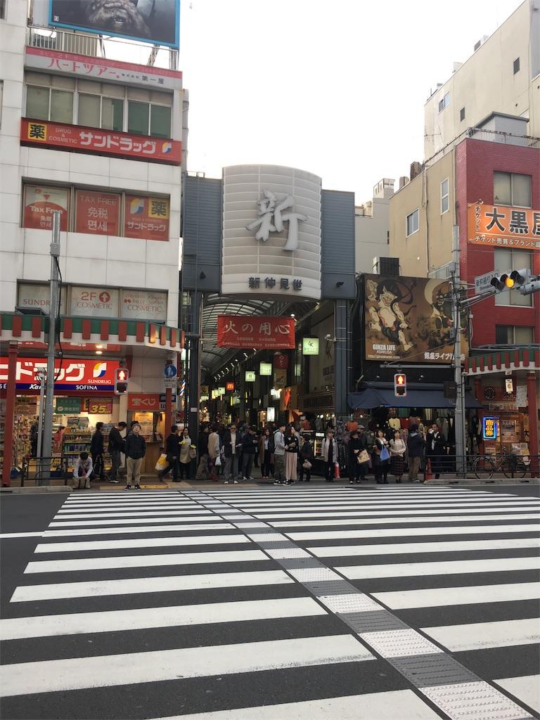 f:id:onsoku-nekopanchi:20171111173114j:image