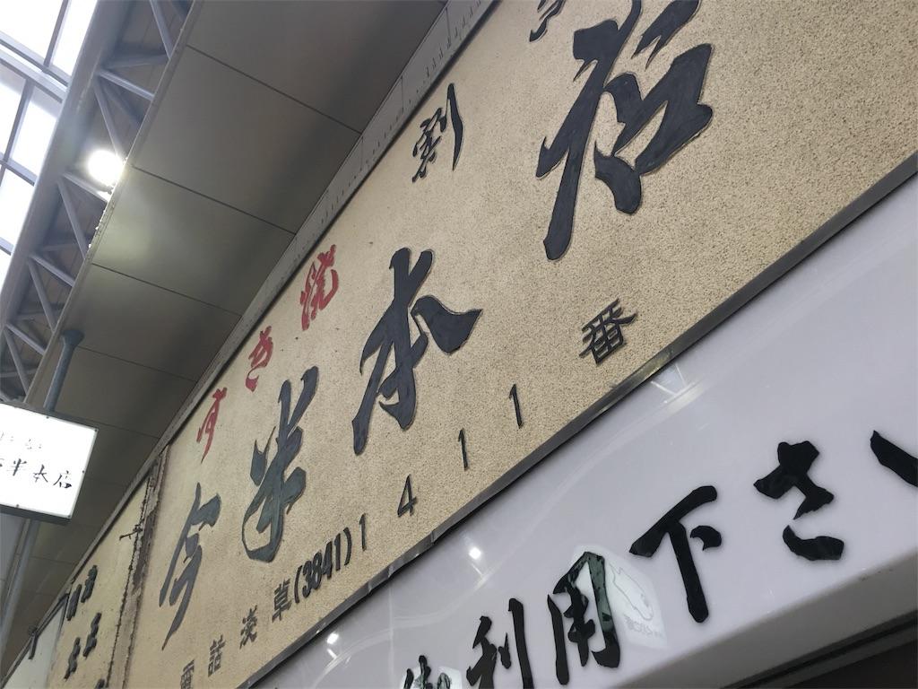 f:id:onsoku-nekopanchi:20171111173130j:image