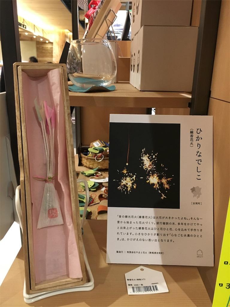f:id:onsoku-nekopanchi:20171111175645j:image