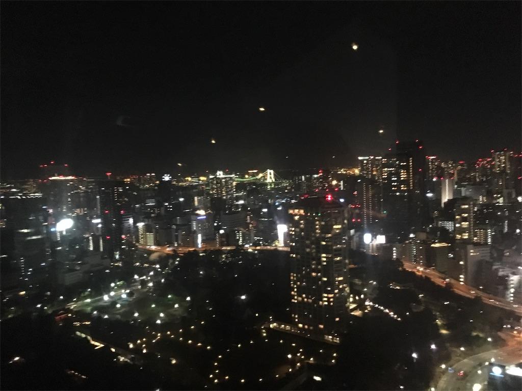 f:id:onsoku-nekopanchi:20171126053147j:image