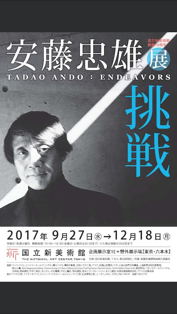 f:id:onsoku-nekopanchi:20171210225215p:image