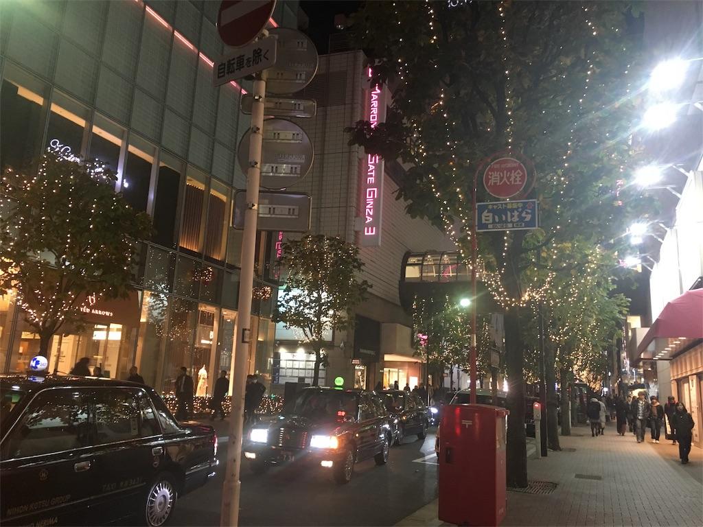 f:id:onsoku-nekopanchi:20171210225856j:image