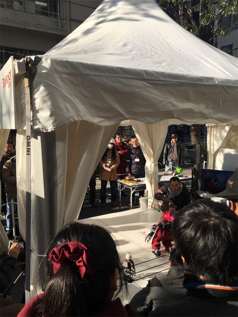 f:id:onsoku-nekopanchi:20171210225924j:image