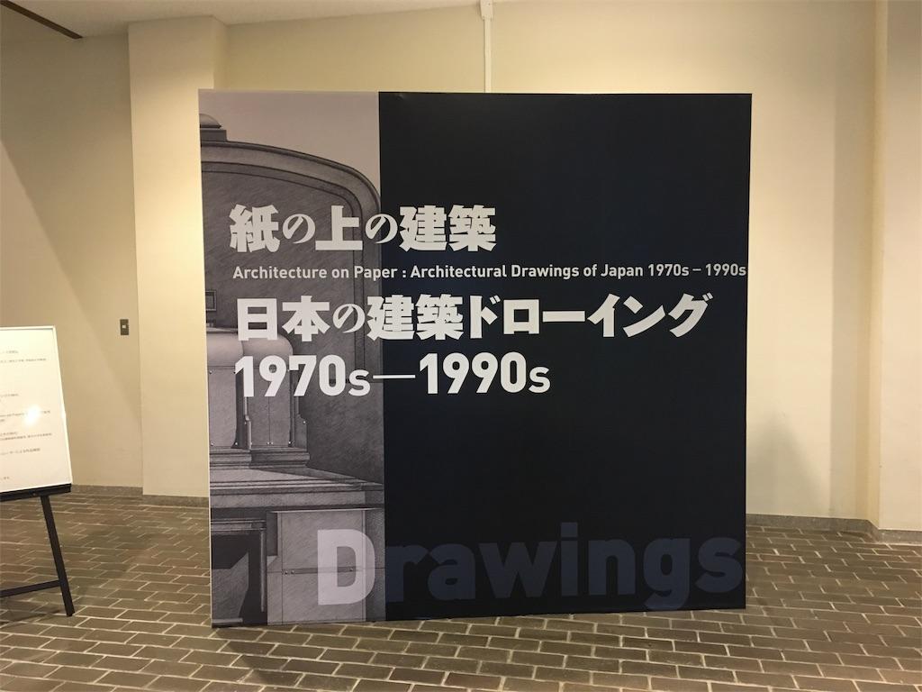 f:id:onsoku-nekopanchi:20180107181659j:image