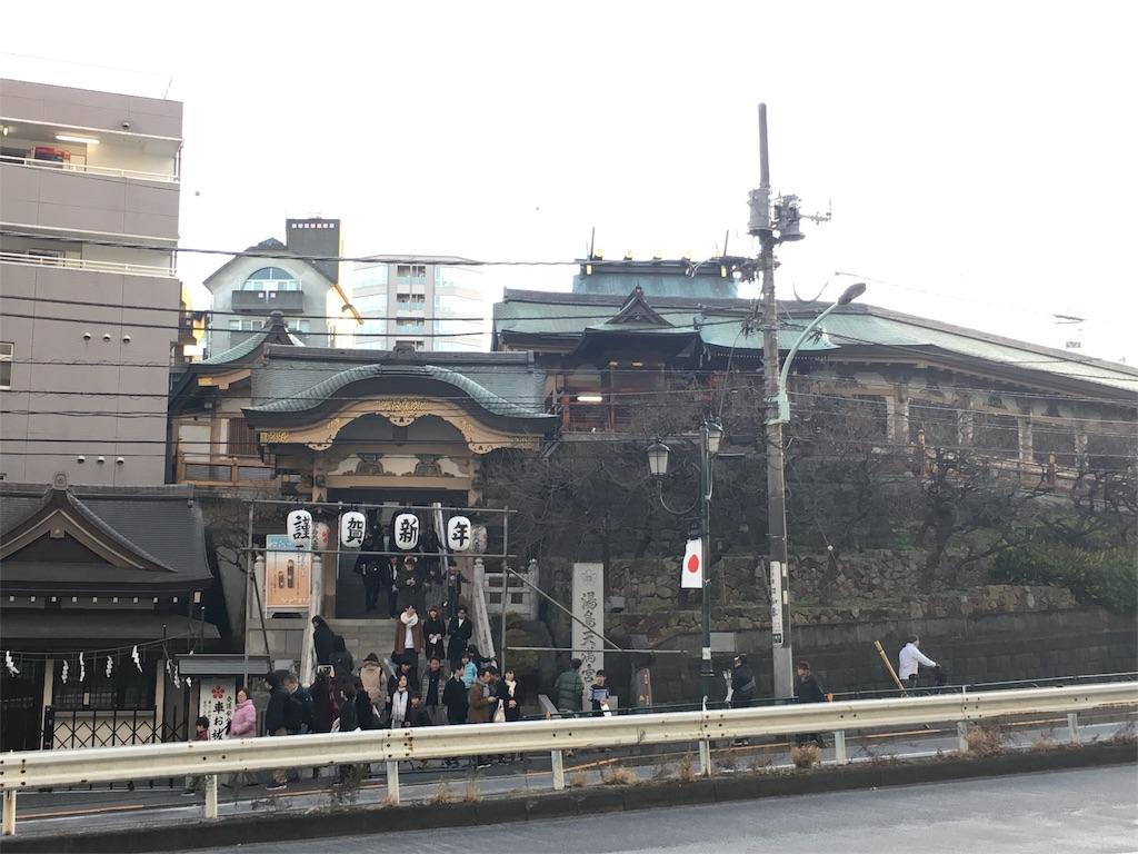 f:id:onsoku-nekopanchi:20180107181713j:image
