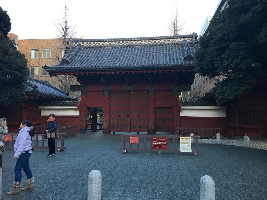 f:id:onsoku-nekopanchi:20180107181726j:image