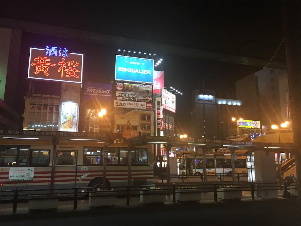 f:id:onsoku-nekopanchi:20180422092532j:image