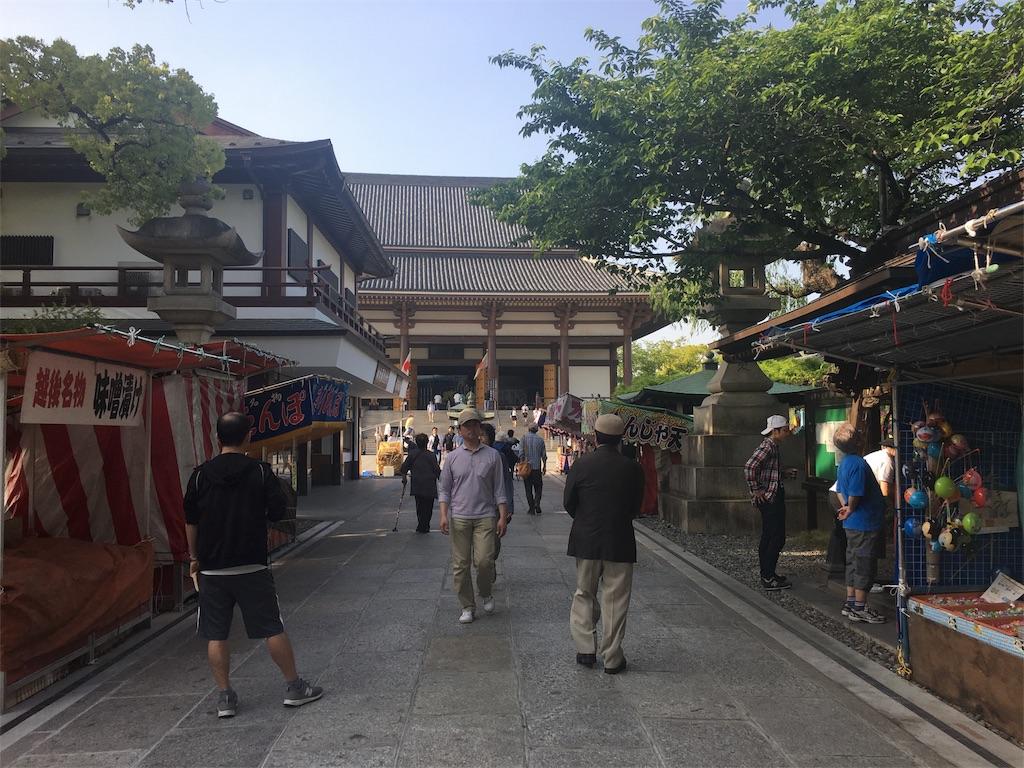 f:id:onsoku-nekopanchi:20180506143621j:image