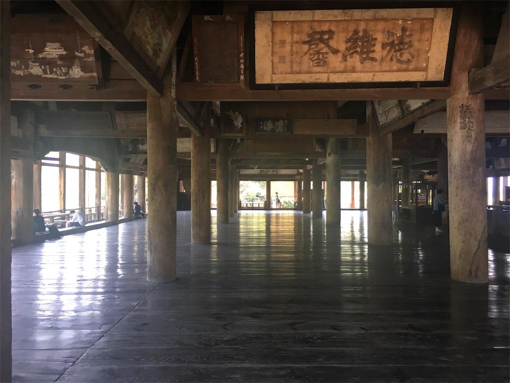f:id:onsoku-nekopanchi:20180717232101j:image